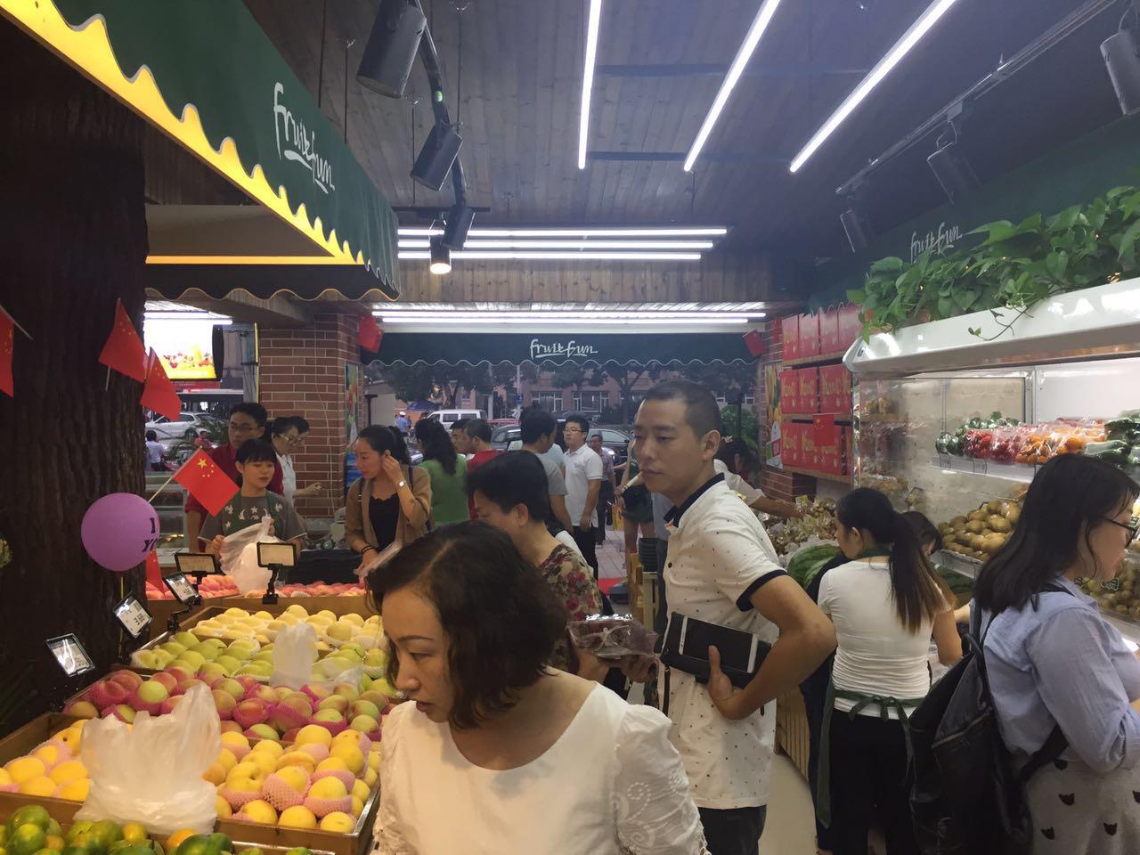 水果店加盟费一般要多少钱